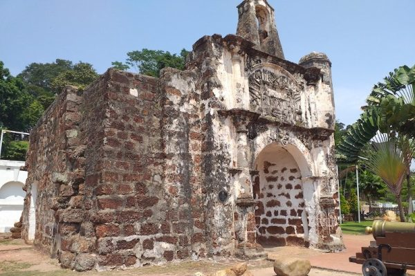 The Fort Santiago Malacca